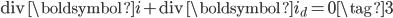 \begin{align} \mathrm{div}\,\boldsymbol{i} + \mathrm{div}\,\boldsymbol{i}_d = 0 \tag{3} \end{align}