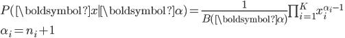 P(\boldsymbol{x} \mid \boldsymbol\alpha) = \frac {1} {B(\boldsymbol\alpha)} \prod_{i=1}^K x_i^{\alpha_i-1} \\ \alpha_i=n_i+1