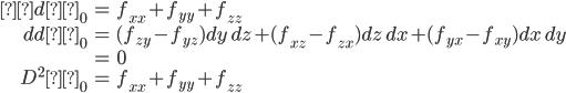\begin{align*} δdω_0&=f_{xx}+f_{yy}+f_{zz}\\ ddω_0&=(f_{zy}-f_{yz})dy\,dz+(f_{xz}-f_{zx})dz\,dx+(f_{yx}-f_{xy})dx\,dy\\       &=0\\ D^2ω_0&=f_{xx}+f_{yy}+f_{zz} \end{align*}