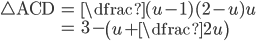 \begin{align}  \triangle \mathrm{ACD}&=\dfrac{(u-1)(2-u)}{u}\\ &=3-\left(u+\dfrac{2}{u}\right) \end{align}