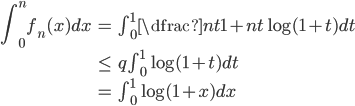 \begin{align} \displaystyle\int_{0}^{n}f_{n}(x)dx&=\int_{0}^{1}\dfrac{nt}{1+nt}\log(1+t)dt\\ &\leqq\int_{0}^{1}\log(1+t)dt\\ &=\int_{0}^{1}\log(1+x)dx \end{align}