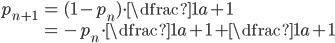 \begin{align} p_{n+1}&=(1-p_{n})\cdot\dfrac{1}{a+1}\\ &=-p_{n}\cdot\dfrac{1}{a+1}+\dfrac{1}{a+1} \end{align}