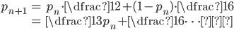 \begin{align} p_{n+1}&=p_{n}\cdot\dfrac{1}{2}+(1-p_{n}) \cdot\dfrac{1}{6}\\ &=\dfrac{1}{3}p_{n}+\dfrac{1}{6}\cdots① \end{align}