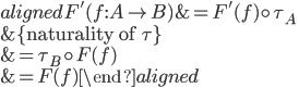 \begin{aligned}  F'(f: A \to B) &= F'(f) \circ \tau _ A \\       & \lbrace \text{naturality of } \tau \rbrace \\       &= \tau _ B \circ F(f) \\       &= F(f)  \end{aligned}