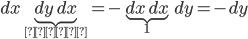 \displaystyle dx\,\underbrace{dy\,dx}_{交換}=-\underbrace{dx\,dx}_{1}\,dy=-dy