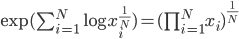 \exp(\sum_{i=1}^{N}\log x_{i}^{\frac{1}{N}})=(\prod_{i=1}^{N}x_{i})^{\frac{1}{N}}