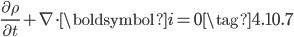 \frac{\partial \rho}{\partial t} + \nabla \cdot \boldsymbol{i} = 0 \tag{4.10.7}