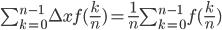 \sum_{k=0}^{n-1}\Delta xf(\frac{k}{n}) = \frac{1}{n}\sum_{k=0}^{n-1} f(\frac{k}{n})