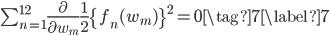 \sum_{n=1}^{12}\frac{\partial}{\partial w_m} \frac{1}{2} {\{ f_n(w_m) \}^2} = 0 \tag{7} \label{7}