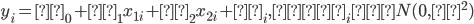 {\displaystyle y_i = β_0 + β_1x_{1i} + β_2x_{2i} + ε_i, ε_i ~ N(0, σ^2) }