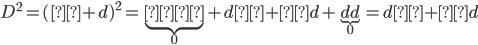 D^2=(δ+d)^2=\underbrace{δδ}_0+dδ+δd+\underbrace{dd}_0=dδ+δd