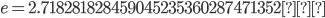 e = 2.71828 18284 59045 23536 02874 71352 …