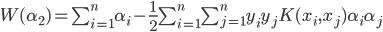 W(\alpha_2) =\sum_{i=1}^n \alpha_i - \frac12 \sum_{i=1}^n \sum_{j=1}^n y_i y_j K(x_i, x_j) \alpha_i \alpha_j \\