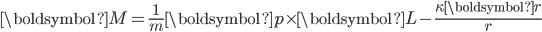 \begin{eqnarray} \boldsymbol{M} = \frac{1}{m} \boldsymbol{p} \times \boldsymbol{L}  - \frac{\kappa\boldsymbol{r}}{r} \end{eqnarray}