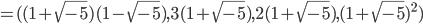 = ( (1+\sqrt{-5})(1-\sqrt{-5}), 3(1+\sqrt{-5}), 2(1+\sqrt{-5}), (1+\sqrt{-5})^2 )