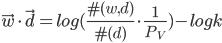 \vec{w} \cdot \vec{d} = log(\frac{ \#(w, d) }{\#(d)} \cdot \frac{1}{P_V}) - log k