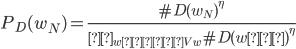 P_D(w_N) = \frac{\#D(w_N)^{\eta}}{Σ_{w'∈V_w}\#D(w')^{\eta}}