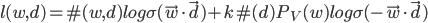 l(w, d)=\#(w, d) log \sigma (\vec{w} \cdot \vec{d}) + k \#(d)P_V(w)log \sigma (-\vec{w} \cdot \vec{d})