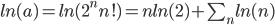 ln(a)= ln(2^n n!) =nln(2)+\sum_n ln( n)