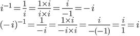 $ i^{-1}=\frac{1}{i}=\frac{1\times i}{i \times i}=\frac{i}{-1}=-i \\ (-i)^{-1}=\frac{1}{-i}=\frac{1\times i}{-i \times i}=\frac{i}{-(-1)}=\frac{i}{1}=i$
