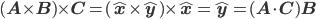 (\mathbf{A}\times \mathbf{B}) \times \mathbf{C}=(\hat{\mathbf{x}}\times \hat{\mathbf{y}})\times \hat{\mathbf{x}}=\hat{\mathbf{y}}=(\mathbf{A}\cdot\mathbf{C})\mathbf{B}