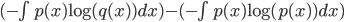(-{\int}p(x){\rm log}(q(x))dx)-(-{\int}p(x){\rm log}(p(x))dx)