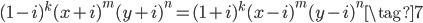 (1 - i)^k(x + i)^m(y + i)^n = (1 + i)^k(x - i)^m(y - i)^n \tag{7}