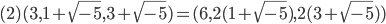 (2) (3, 1+ \sqrt{-5}, 3+\sqrt{-5}) = (6, 2(1+\sqrt{-5}), 2(3+\sqrt{-5}))