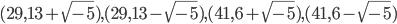 (29, 13+\sqrt{-5}), (29, 13-\sqrt{-5}), (41, 6+\sqrt{-5}), (41, 6-\sqrt{-5})