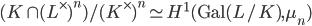 (K \cap (L^\times)^n)/(K^\times)^n \simeq H^1(\mathrm{Gal}(L/K), \mu_n)