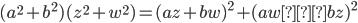(a^2+b^2)(z^2+w^2)=(az+bw)^2+(aw−bz)^2