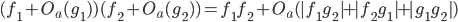 (f_1 + O_a(g_1)) (f_2 + O_a(g_2)) = f_1f_2 + O_a(|f_1g_2| + |f_2g_1| + |g_1g_2|)
