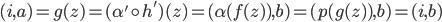 (i,a) = g(z) = (\alpha' \circ h')(z) = (\alpha(f(z)), b) = (p(g(z)), b) = (i, b)