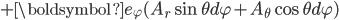 + \boldsymbol{e}_\varphi(A_r\sin\theta d\varphi + A_\theta\cos\theta d\varphi)