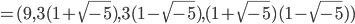 = (9, 3(1+\sqrt{-5}), 3(1-\sqrt{-5}), (1+\sqrt{-5})(1-\sqrt{-5}))