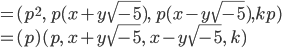 = (p^2, \; p (x+y\sqrt{-5}), \; p( x-y\sqrt{-5}), kp ) \\ = (p)(p, \; x+y\sqrt{-5}, \; x-y\sqrt{-5}, \; k)