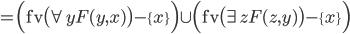 = \Bigl( {\rm fv} \bigl( \forall y F(y, x) \bigr) - \{x\} \Bigr) \cup \Bigl( {\rm fv} \bigl( \exists z F(z, y) \bigr) - \{x\} \Bigr)
