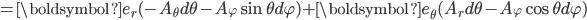= \boldsymbol{e}_r(-A_\theta d\theta - A_\varphi\sin\theta d\varphi) + \boldsymbol{e}_\theta(A_r d\theta - A_\varphi\cos\theta d\varphi)