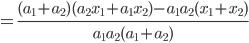 = \frac{ (a_1 + a_2)(a_2 x_1 + a_1 x_2) - a_1 a_2 (x_1 + x_2) }{ a_1 a_2 (a_1 + a_2) }