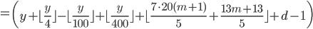 = \left( y  +  \lfloor \frac{y}{4}  \rfloor -  \lfloor \frac{y}{100}  \rfloor +  \lfloor \frac{y}{400}  \rfloor +  \lfloor \frac{7\cdot 20(m+1)}{5} + \frac{13m+13}{5}  \rfloor +d - 1 \right)