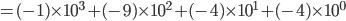 =(-1)\times 10^3 + (-9)\times 10^2 + (-4)\times 10^1 + (-4) \times 10^0