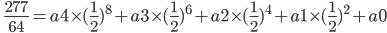 \,\,\,\,\,\frac{277}{64}= a4 \times (\frac{1}{2})^8 + a3 \times (\frac{1}{2})^6 + a2 \times (\frac{1}{2})^4 + a1 \times (\frac{1}{2})^2 + a0