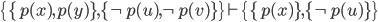 \{ \{p(x), p(y)\}, \{ \neg p(u), \neg p(v) \} \} \vdash \{ \{p(x)\}, \{ \neg p(u) \} \}