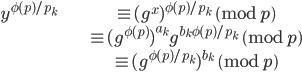 \begin{align} y^{\phi(p)/p_k} &\equiv (g^x)^{\phi(p)/p_k}\pmod{p} \\ &\equiv (g^{\phi(p)})^{a_k}g^{b_k\phi(p)/p_k}\pmod{p} \\ &\equiv (g^{\phi(p)/p_k})^{b_k}\pmod{p} \end{align}