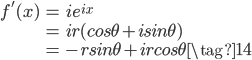 \begin{eqnarray} f'(x) &=& i e^{ix} \\\       &=& i r (cos \theta + i sin \theta) \\\       &=& -r sin \theta + i r cos \theta \tag{14} \end{eqnarray}