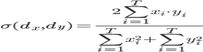 \begin{eqnarray} \sigma (d_x, d_y) = \frac{2\sum^T_{i=1}x_i \cdot y_i}{\sum^T_{i=1}x^2_i + \sum^T_{i=1}y^2_i} \end{eqnarray}