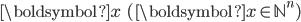 \boldsymbol{x} \;\; (\boldsymbol{x} \in \mathbb{N}^n)