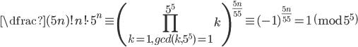 \dfrac{(5n)!}{n!\cdot 5^n}\equiv\displaystyle \left(\prod_{k=1,\, gcd(k,5^5)=1}^{5^5} k\right)^{\frac{5n}{5^5}}\equiv (-1)^{\frac{5n}{5^5}}=1 \pmod{5^5}