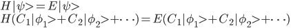 displaystyle   H |psi> = E |psi>    H ( C_1 |phi_1> + C_2 |phi_2> + cdots ) =  E ( C_1 |phi_1> + C_2 |phi_2> + cdots )