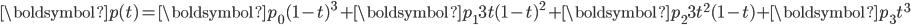 \displaystyle \boldsymbol{p}(t) = \boldsymbol{p}_0(1-t)^3 + \boldsymbol{p}_13t(1-t)^2 + \boldsymbol{p}_23t^2(1-t) + \boldsymbol{p}_3t^3
